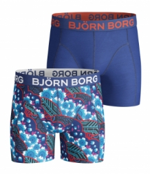 Bjorn Borg 2-pack boys 710211